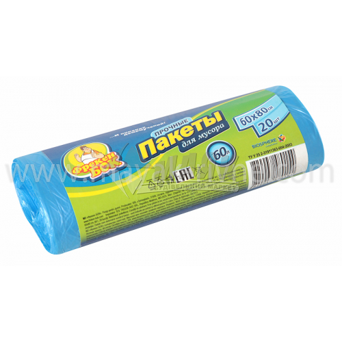 Пакети для сміття Фрекен Бок Міцні 60×80 см 60 л 20 шт сині