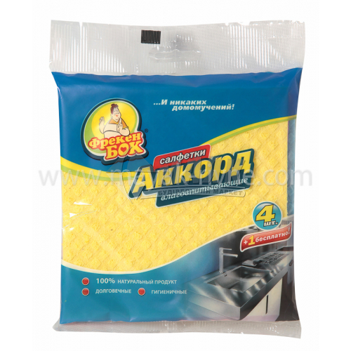Серветки для прибирання целюлоза Фрекен Бок Аккорд 4+1 шт
