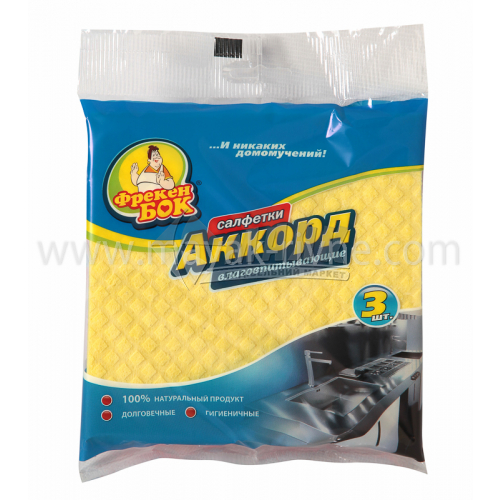 Серветки для прибирання целюлоза Фрекен Бок Аккорд 3 шт