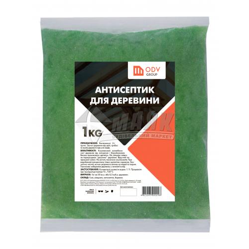 Антисептик (просочення) ODV Group концентрат 1:9 для внутрішніх та зовнішніх робіт 1 кг зелений