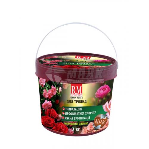 Добриво гранульоване ROYAL MIX GRANE FORTE для троянд 1 кг пакет