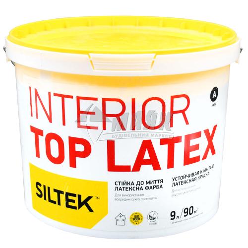 Фарба інтер'єрна Siltek Interior Top Latex стійка до миття база А латексна 9 л біла глибокоматова