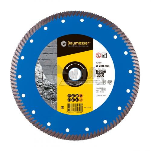 Диск алмазний відрізний Baumesser Turbo Beton PRO 230×2,6×9×22,23 мм турбований