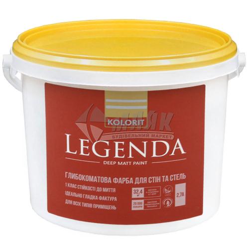 Фарба інтер'єрна Kolorit Legenda (Interior Luxe) база А акрилова 2,7 л біла глибокоматова