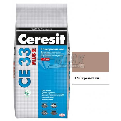 Фуга (затирка) Ceresit CE 33 Plus до 6 мм 2 кг 138 кремовий